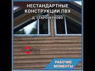Видео от Остекление балконов/Окна/Кемерово