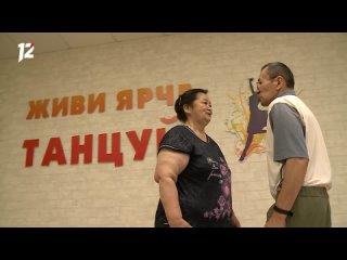 Сальса и танго для особых пар: в Омске стартовал п...