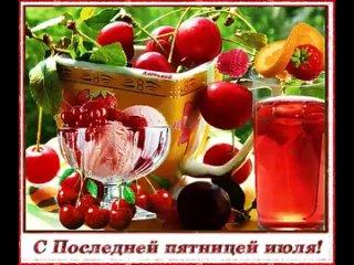 Видео от Надежды Гагариной