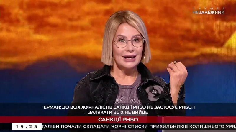 Россия Украина и сепаратисты Меркель отметила что РФ только посредник в конфл