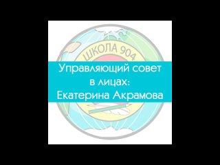 ГБОУ Школа №904 kullanıcısından video