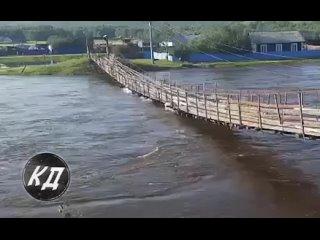 Подвесной мост не выдержал (Забайкалье)