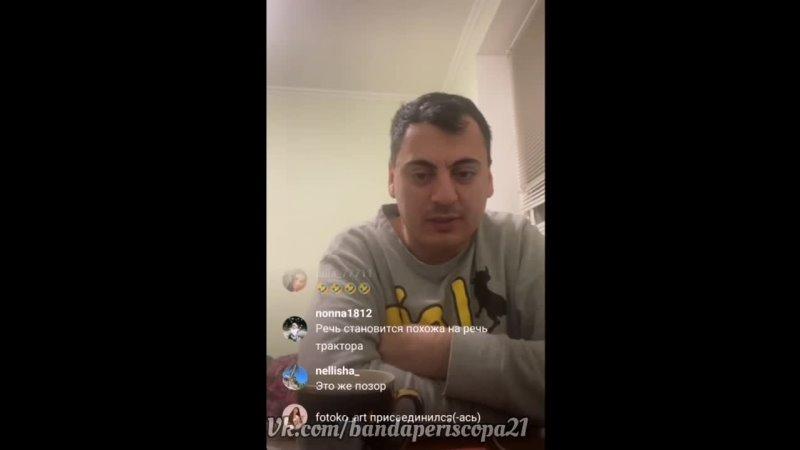 Видео от ᛏᛟБанда Перископа 2021ᛣᛉ