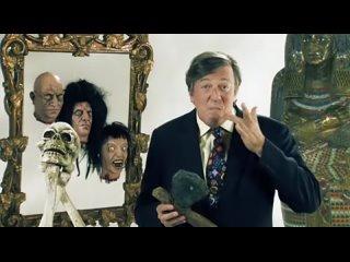 Ужасные истории со Стивеном Фраем | Horrible Histories with Stephen Fry | 4 серия