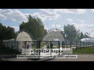 Video by M-DAY. День Города