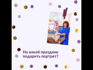 Стик-Арт портреты  своими руками kullanıcısından video