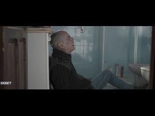 Агнец (2019) L'Agnello / The Lamb