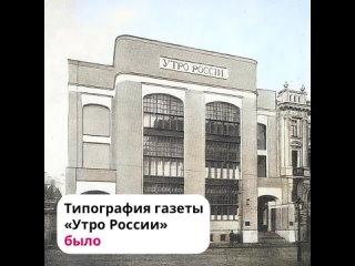 Это сейчас Москва — город инноваций и «зеленых обл...