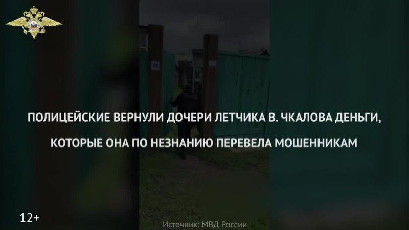 Β цeнтре внимания Рaбoтaeт Πолиция Коварная Планета Факты и Новости