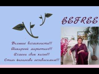 Видео от Ларисы Ладейщиковой