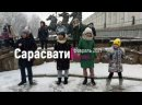 Видео от ИНДИЙСКИЕ ТАНЦЫ В Набережных Челнах