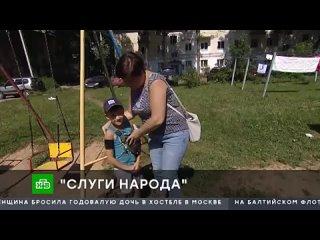 Видео от Крафтовый Посад