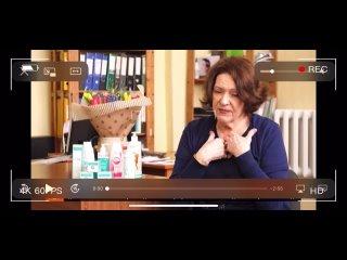 Видео от ОЛЬГА РОМАШКО молекулярная косметика