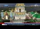 Тысячи верующих съезжаются в Киев на крестный ход в честь Дня Крещения Руси