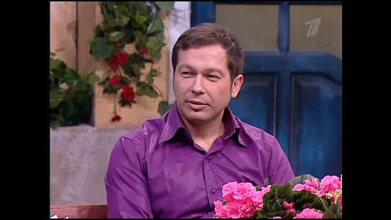 Давай поженимся 13 05 2009 Андрей 34 года знак Зодиака Рак