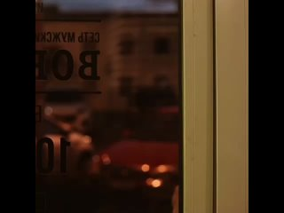 Видео от Барбершоп BORODACH Александров