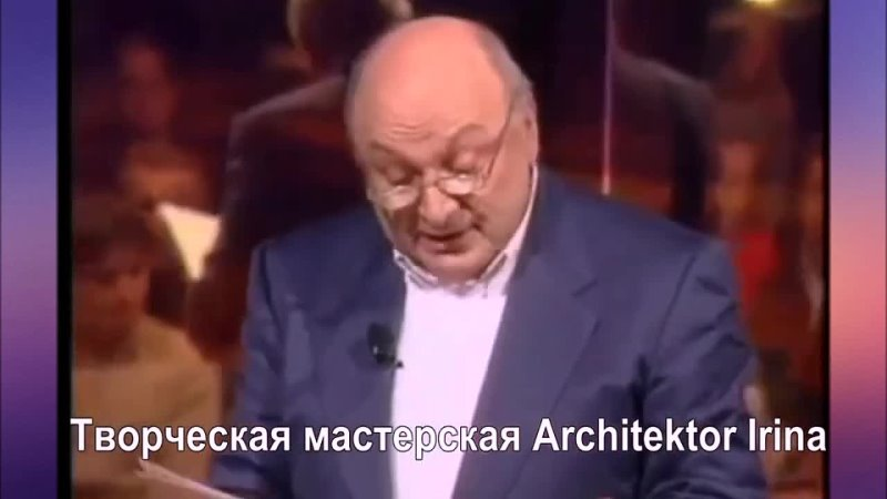 Михаил Жванецкий Будущему эмигранту