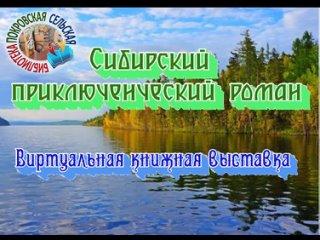 来自Покровская сельская библиотека的视频