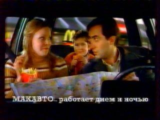Реклама и анонс (СТС, весна 2003)