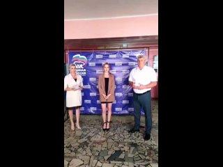 Вручение золотой медали выпускнице МОУ СОШ с.Подлесное