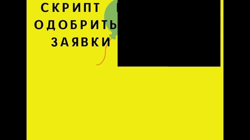 Видео от Дины Мохначёвой