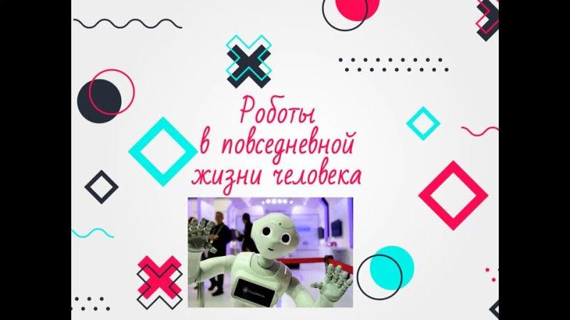 Видео от МБОУ Центр образования №3