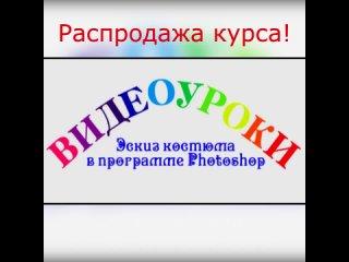 Видео от Видеоуроки от Ольги Киньябаевой
