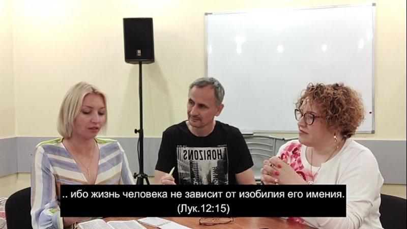 БИБЛИЯ В ГЛУБИНУ