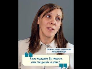 Video by Частная школа   Премьер  Воронеж
