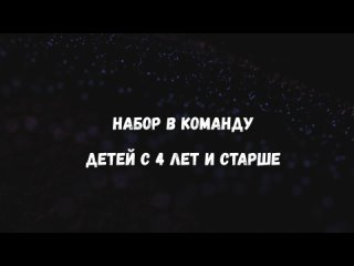 """Video by Каратэ Рязань Клуб """"КОЛОВРАТ"""""""