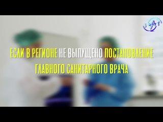 Полный алгоритм отказа от принудительной вакцинации Смотреть всем кто не хочет... - Яндекс.Видео