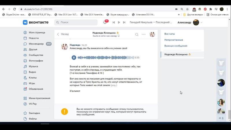 Видео от Александра Суходольского
