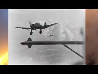 Почему он был лучшим? Историк Борис Юлин сравнивает Ил-2 с конкурентами времён Второй Мировой. 1 Ч.