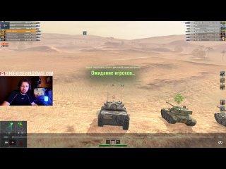 [] ИГРАЙ КАК ОН И СМОЖЕШЬ УБИТЬ ЛЮБОЙ ТАНК ● Leopard 1 ● WoT Blitz