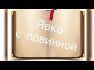 Видео.mov
