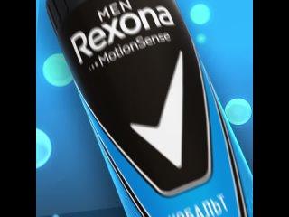 Rexona Men