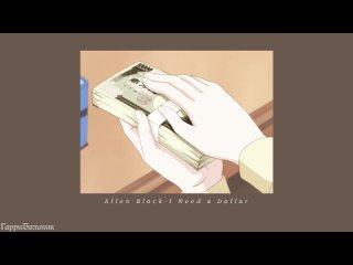 Allen Block-I Need a Dollar (slowed)