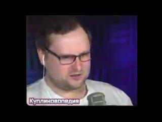 ОПАСНАЯ РАБОТА Куплинов вп