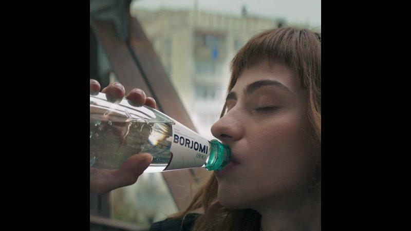 Видео от Borjomi