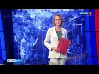 Video by Вести Липецк