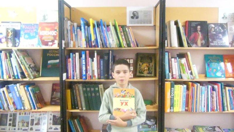 Видео от Библиотека филиал им А П Чехова