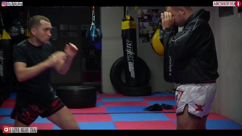Должен знать каждый Как защищаться в Тайском Боксе и MMA Удары ногами в Муай Тай и ММА ljk ty pyfnm rf lsq rfr pfobofnmcz d