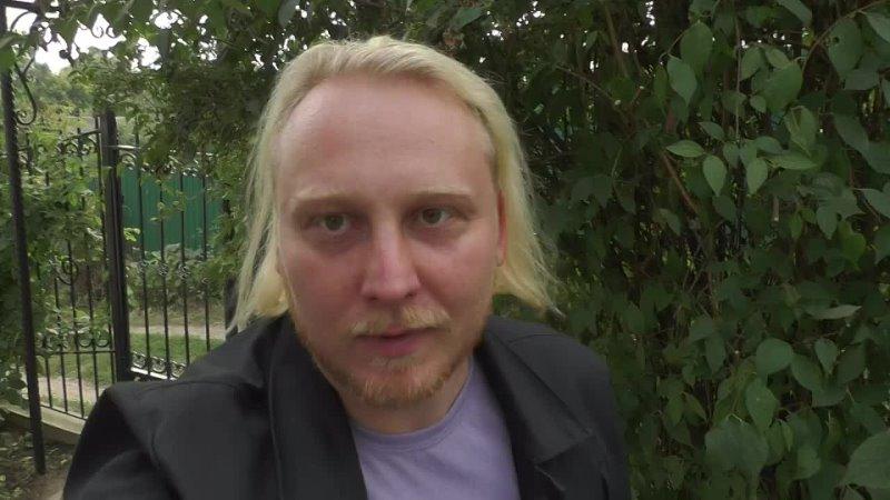 Сергей Мурашов Кафедра Мудрой Силы