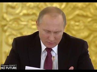 Путин (1).mp4