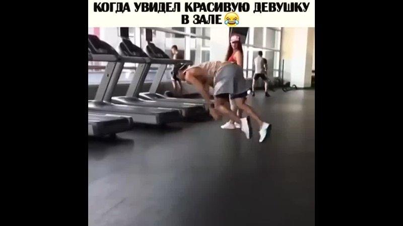 Когда в зал пришла спортивная девушка