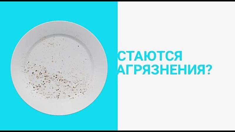 Видео от Розы Кабудиновой