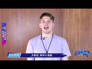 [Street Dance of China 4] Максим (Baby Dolphin)