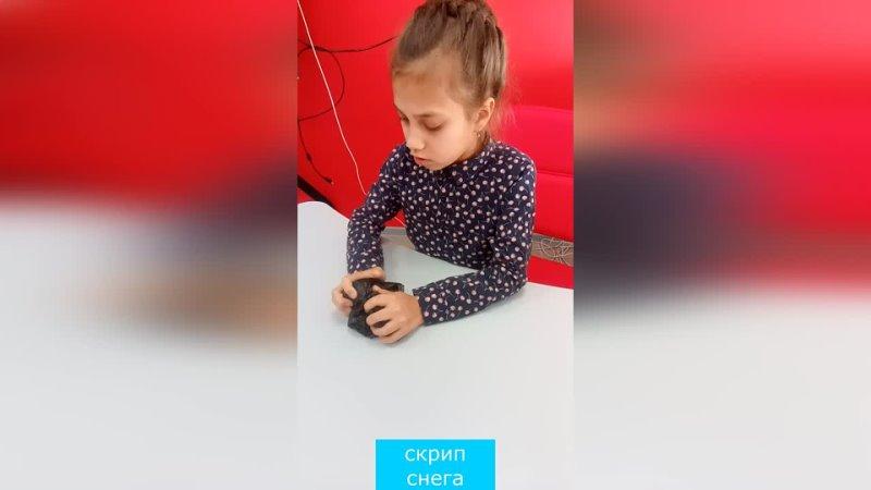 Видео от Точка роста МБОУ Никологорская средняя школа