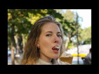 Видео от София Сова