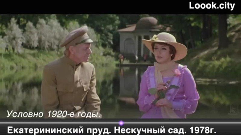Видео от Кинопутеводитель по Москве